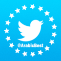 Top Users Following the most accounts on Twitter | الاكثر تاثيرا (@arabicbest)