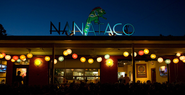 Best restaurants in Durham, NC | NANATACO