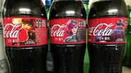 Now you can share a Coke with a League of Legends character
