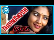 Indian Film Songs in Hamsanadham Ragam | Yamuna Theeram (Telugu)