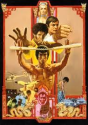 Top kung-fu movies ever