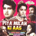 Indian Film Songs in Raag Shivranjani | Piya Milan Ki Aasre (Hindi)