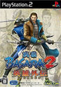 Basara 2 Heroes Game Free Download (ISO PS2)
