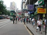 5 Top Shopping Malls in Wan Chai | Johnston and Luard Road