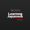 The Best Language Learning Apps For 2015 | Learning Japanese
