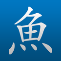 The Best Language Learning Apps For 2015 | Pleco Chinese Dictionary