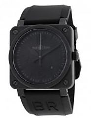 Gift Ideas - AAA Replica Watches China | Top Replica Bell & Ross watches