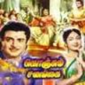 Indian Film Songs in Abheri Ragam, Raag Bhimpalasi | Singara Velane Deva (Tamil)