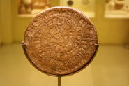 The Phaistos Disc