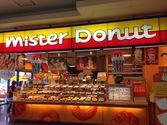 Everything you'll miss about Okinawa once you leave | Mister Donut