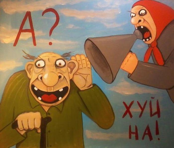 Вася Ложкин Картины Скачать