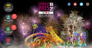 Great Things to do in Singapore | Singapore Chingay Parade