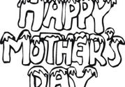Mothers Day | Happy Mothers Day Images, Quotes, Cards, Poems, Message, Pictures 2015