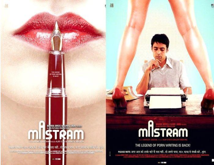 list of pornographic films