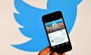 Buzz Builds Over New Twitter Music App | Orange UK