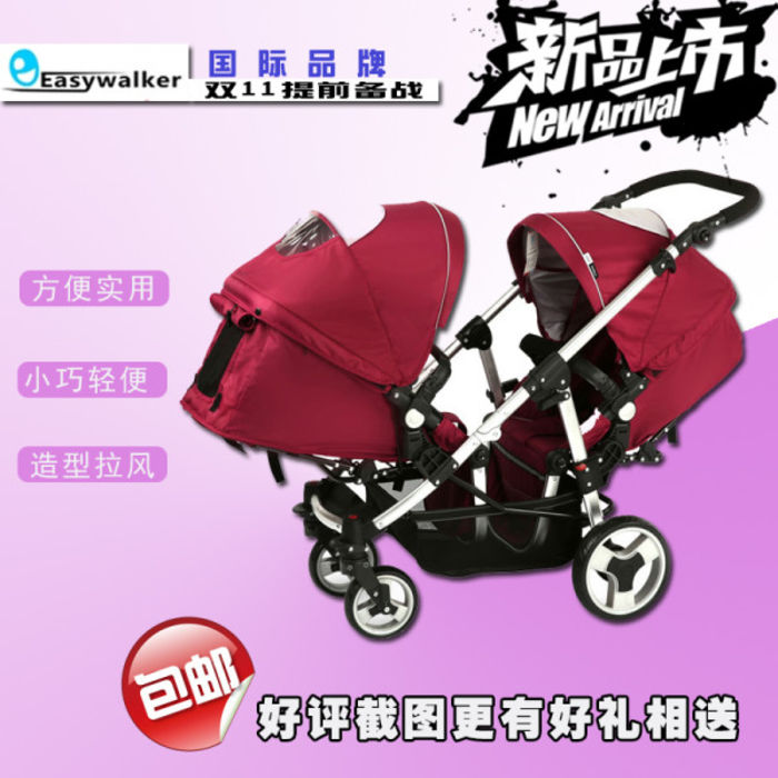 Best Twin Strollers For Newborns Toddlers Side By Side