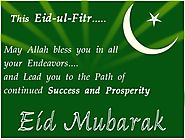 Eid Mubarak | Eid Mubarak Messages In English For Friends And Family