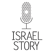 English-Language Podcasts and Audio to Help You Learn About the World Outside the United States | ISRAEL STORY