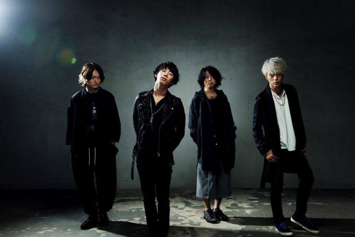 asian music bands