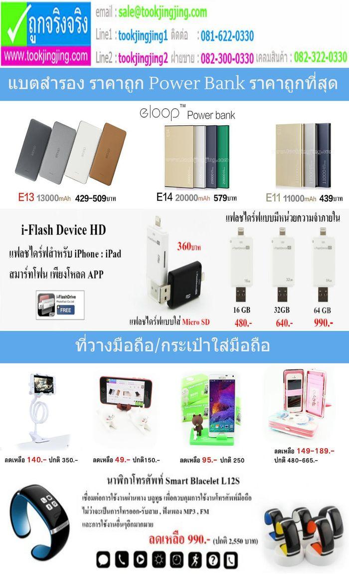 http://media-cdn.list.ly/production/268544/1680059/item1680059_600px.jpeg?ver=5102320649