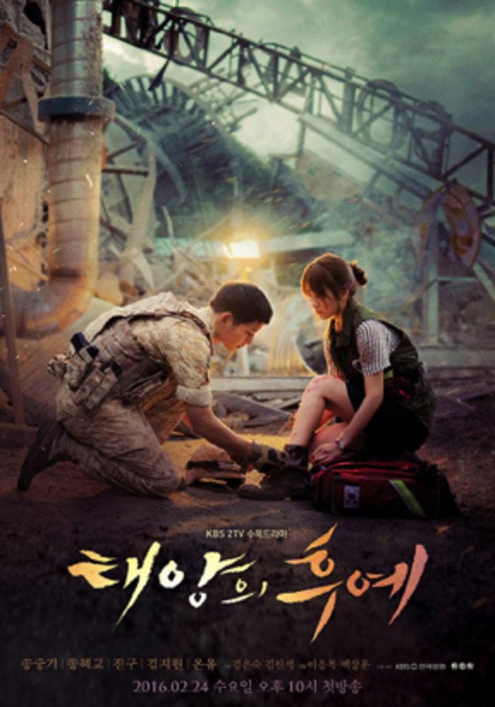 Top 10 Best Korean Dramas & Romantic Korean Dramas | A