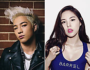Top 10 Hottest Celebrity Korean Couples | Taeyang and Min Hyo Rin