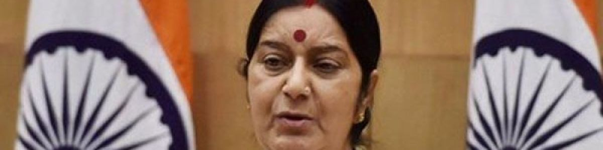 Headline for Top Achivements Of Sushma Swaraj