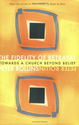 25 Books Every Christian Should Read | The Fidelity of Betrayal: Towards a Church Beyond Belief: Peter Rollins: 9781557255600: Amazon.com: Books