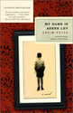 25 Books Every Christian Should Read | My Name Is Asher Lev: Chaim Potok: 9781400031047: Amazon.com: Books
