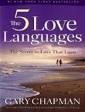 Download ebook The 5 Love Languages by Gary Chapman pdf epub doc