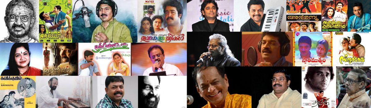 Indian Film Songs in Riti Gowlai Ragam