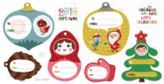 Free Christmas Tags | Tags by How About Orange