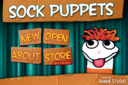 Digital Storytelling/Content Creation iPad Apps | Sock Puppets