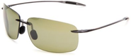 Best Sunglasses for a Big Nose | Maui Jim Breakwall Sunglasses - Polarized