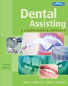 Dental Assistant Schools Online | Dental Assistant Salary