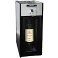 Best Small Wine Cellars | Skybar WP0550 ONE 1-Chamber Wine Preservation System