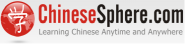 Best Online Education Resources | Learn Chinese Online, Chinese Language School | Chinesesphere.com