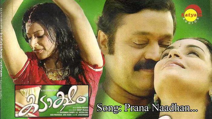 Indian Film Songs in Kharahara Priya Ragam | A Listly List