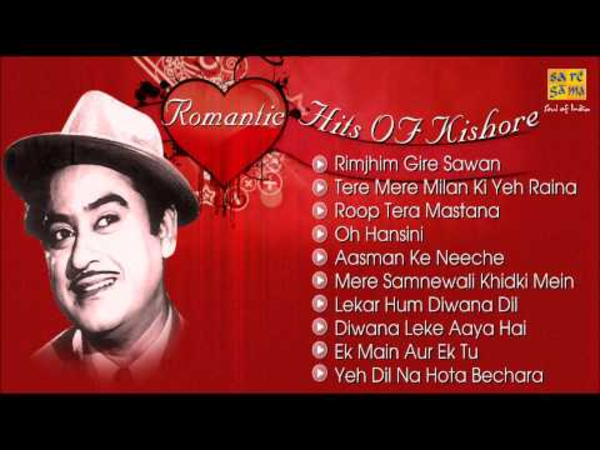 Mohammad Rafi versus Kishore Kumar Songs Of Yore