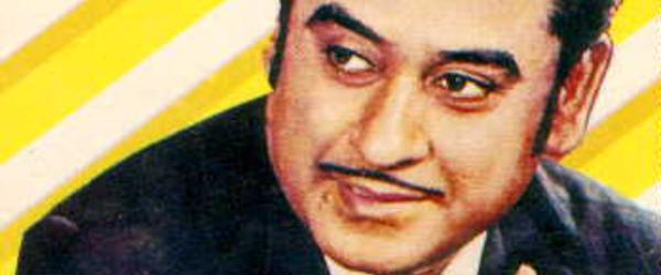 Hindi Songs Kishore Hits