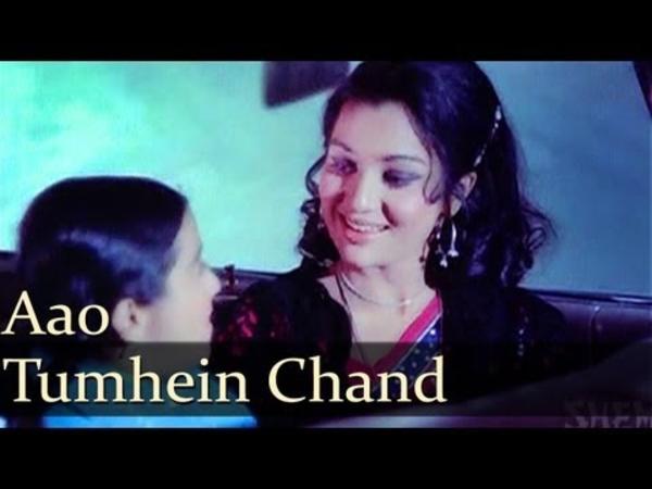 Chanda mama door ke poem online dating 3