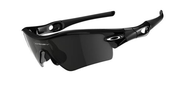 Best Sunglasses For Driving | Oakley Men's Radar Path Sunglasses,Jet Black Frame/Grey Lens,one size