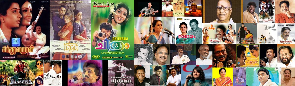 Indian Film Songs in nAttai Ragam