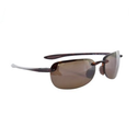 Top 10 Best Sunglasses For Driving 2013-2014 | Maui Jim Sandy Beach Polarized Sunglasses