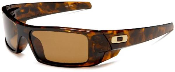 best softball sunglasses  best sunglasses
