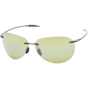 Top 10 Best Sunglasses For Driving 2013-2014 | Maui Jim Sugar Beach Sunglasses