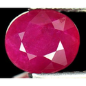 1.19 ct Natural red Ruby loose gemstone for sale oval faceted cut