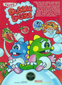 2 Player Games to play with Girlfriend or Wife | NES: Bubble Bobble