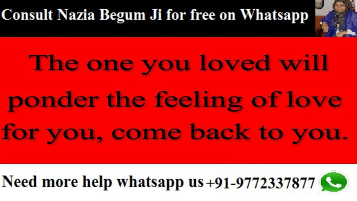 online wazifa for love   A Listly List