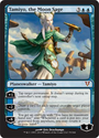 MTG Planeswalker Card List | Tamiyo, the Moon Sage (79) - Avacyn Restored